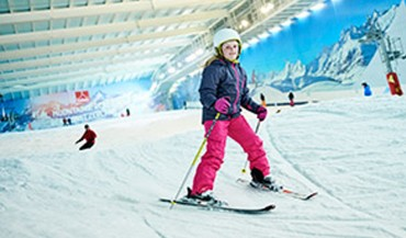 Are your kids ready for skiing? – SheKnows